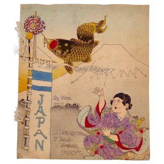 Children's Japan first edition 1892