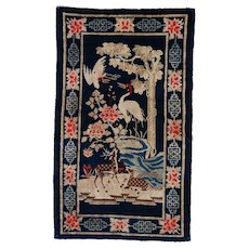 3'3 x 5'0 Antique Pao Tao Chinese Oriental Area Rug   #7374a