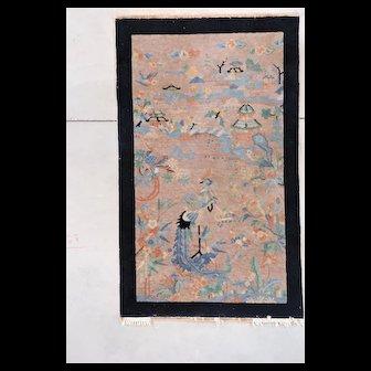 3'0 x 5'0 Art Deco Chinese Oriental Rug #7594
