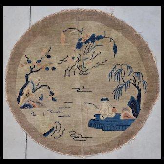 Peking Chinese Oriental Rug 4′ round #7707