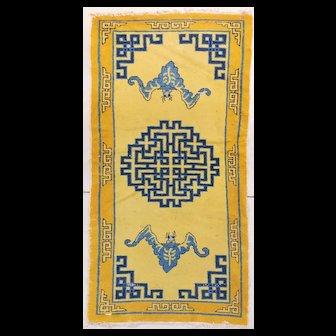 3'1 x 5'11 Antique Chinese Oriental Rug #7663