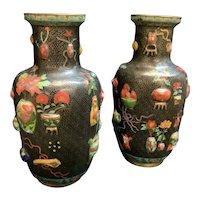 19 Century Cloisonne Raise Work Vase