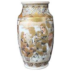 Gold & White Ornate Decorated Vase