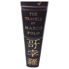 The Travels of Marco Polo - Rustichello da Pisa - Leather Bound - Pristine