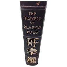 The Travels of Marco Polo - Rustichello da Pisa - Leather Bound - Pristine