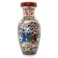 Multi Paneled Chinese Ceramic Vase With Group of Ladies & Garden Scenes