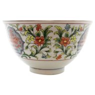 Famille Rose - Attractive Chinese Floral Porcelain Bowl