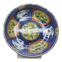 Famille Rose - Attractive Chinese Scalloped Multi Scene Ceramic Bowl