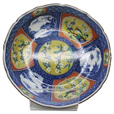 Famille Rose - Attractive Chinese Scalloped Multi Scene Ceramic Bowl