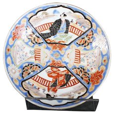 Two Paneled Decorated Satsuma Japanese Bowl
