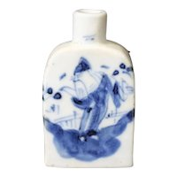 Blue & White Chinese Snuff Bottle Depicting An Oriental Character