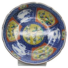 Famille Rose - Attractive Chinese Scalloped Multi Scene Bowl