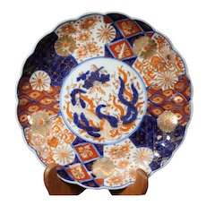 Attractive Imari 22cm Scalloped Plate