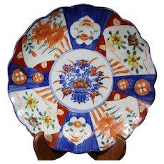 Attractive Imari 21.5cm Scalloped Plate