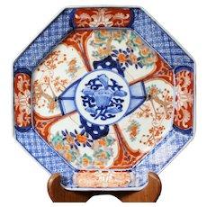 Attractive Japanese Imari 22.5cm Octagonal Plate