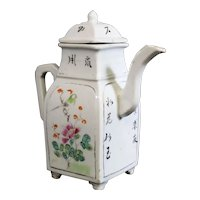 Famille Rose Porcelain Chinese Decorated Teapot