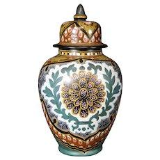 Zuid Holland Gouda Eartheware Covered Vase - Congola Decor