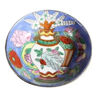 Deeply Decorated Small Asian Bowl showing Vase In Center