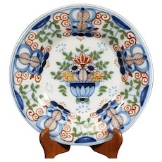 Round Highly Decorated Tichelaar Makkum Plate