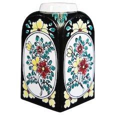 Attractive Decorated Tichelaar Makkum Rectangular Jar
