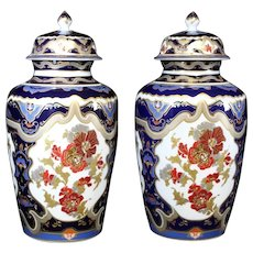 Von Futterer Pair of Handpainted Lidded Vases