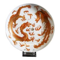 Rare Dragon with Sacred Pearl Ceramic Bowl