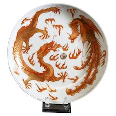 Rare Dragon with Sacred Pearl Ceramic Bowl