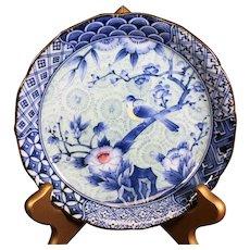 Japanese Genshou Porcelain Bird Dish - Mid 20th century