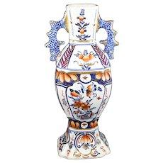 Dual Handled Ornate French Vase