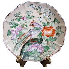 Octagonal Peacock & Floral Chinese Decorative Plate