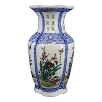 Chinese Birds, Butterflies and Fauna Decorated Vase