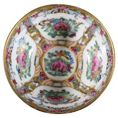Highly Decorated Asian Small Bowl - Bright Colors