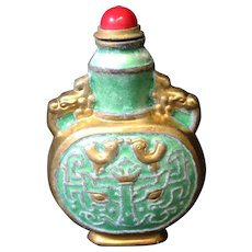 Fish Themed Green, Gold & Red Snuff Bottle