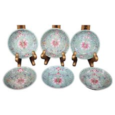 Lotus Flower Famille Rose Set of Chinese Dishes