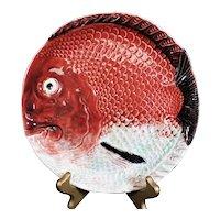 Bordallo Pinheiro Fish Design Plate - Portuguese