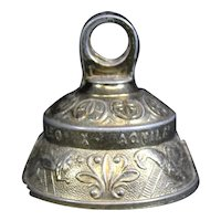 Highly Decorated Bronze Sanctuary Hand Bell