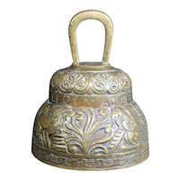 Animal Themed Decorated and Ornate Monastery or Church Bell
