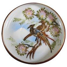 Three Kutani China Japanese Porcelain Dishes