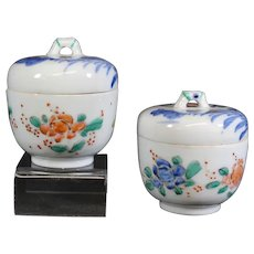 Pair of Small Japanese Decorated Covered Ceramic Pots