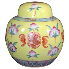 Republic Period Hand Painted Covered Porcelain Famille Jaune Ginger Pot