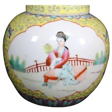 Double Paneled Famille Jaune Covered Porcelain Ginger Jar