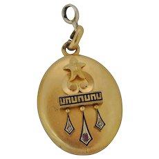 Victorian Gold Enamel Mourning Locket