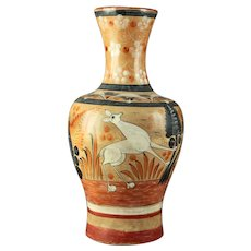 Mexican Tonala Hand Painted Terracotta Vase