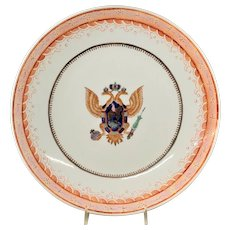 Maitland Smith Imperial Russian Porcelain Charger