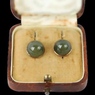 Vintage 1950's 9 Karat Gold Jadeite Cabochon Stud Earrings