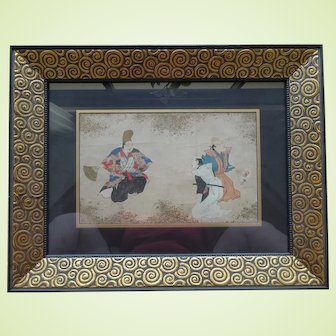 Very Old Japanese Painting on Scrolled Rice Paper