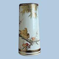 Very Fine Meiji Period Satsuma Vase