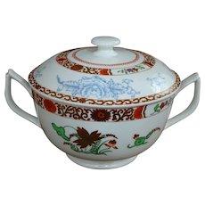 Pre-1833 Spode Bone China Covered Bowl