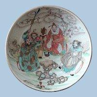Edo or Meiji period Satsuma Bowl