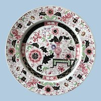 19th C. Ashworth's Ironstone Plate